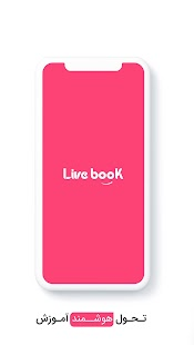 LiveBook for pc