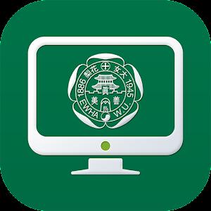 이화여자대학교 사이버캠퍼스 Online PC (Windows / MAC)