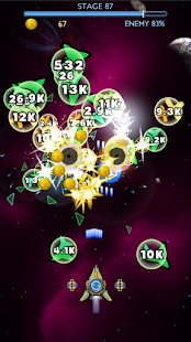 Shooter Galaxy