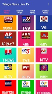 Telugu News Live TV - TV9, NTV, ABN, TV5, Sakshi for pc