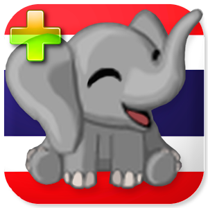 Thai Phrasebook PRO Online PC (Windows / MAC)
