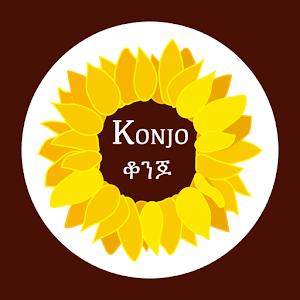 Konjo - Ethiopian & Eritrean Dating Online PC (Windows / MAC)