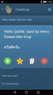 Thai Phrasebook PRO