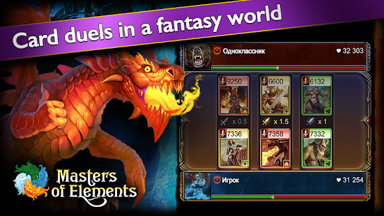 Masters of Elements-CCG game + online arena & RPG for pc