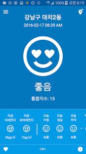 미세미세 - 미세먼지, 날씨, WHO기준, 알람, 위젯, 지도 for pc