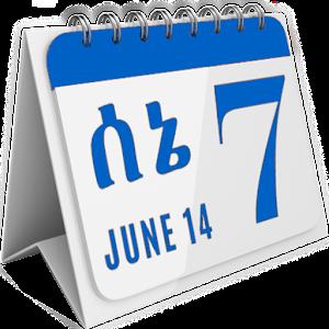 Ethiopian Calendar (ቀን መቁጠሪያ) Online PC (Windows / MAC)