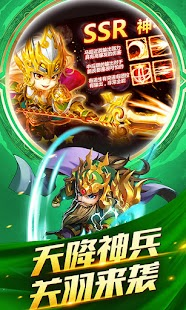 Clash Three Kingdoms:Online Strategy Wars Army SLG for pc