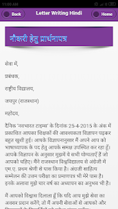 Letter Writing Hindi 4