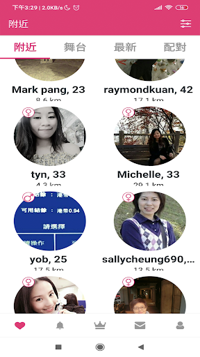 free hk dating app - find your mr. right nearby screenshot 1
