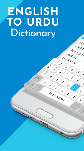 English Urdu Dictionary Offline - Translator 4.0.6 Screenshots 1