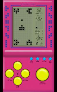 Brick Game 19.9.0 Screenshots 11