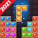 ブロックパズルジェム:ジュエルブラストゲーム - Androidアプリ