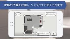ルームプランナー:お部屋のインテリア&お家の間取りの3Dデザイン作成アプリのおすすめ画像4