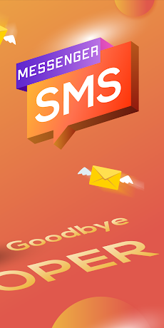 SMS & MMS Messengerのおすすめ画像2