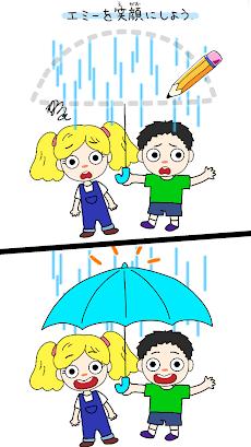 Draw Happy Puzzleのおすすめ画像1