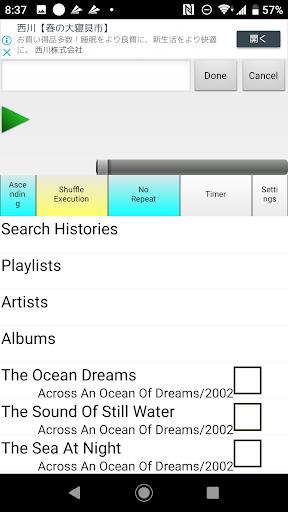 Shuffle Useful Music Player screenshots apkspray 1