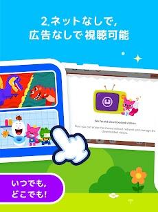 ちびザメTV - ピンキッツキッズおよびベビー向け動画のおすすめ画像2