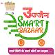 Ujjain Smart Bazaar APK
