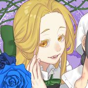 Sleeping Vampire Princess