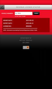 Sri Lanka Vehicle Info 2.1.0 Screenshots 4