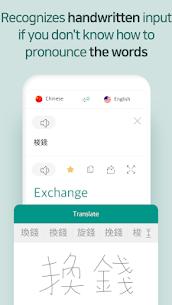Talking Translator MOD APK 2.0.7 (Premium Unlocked) 15