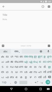 Google Indic Keyboard 7