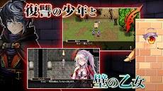 RPG イノセントリベンジャー ~壁の乙女とミデンの塔~のおすすめ画像2