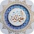 Islamic Stickers For Whatsapp 2021 - WastickerApp