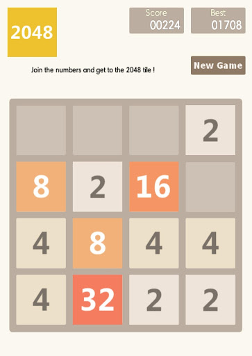 2048 - brain trainer  screenshots 1