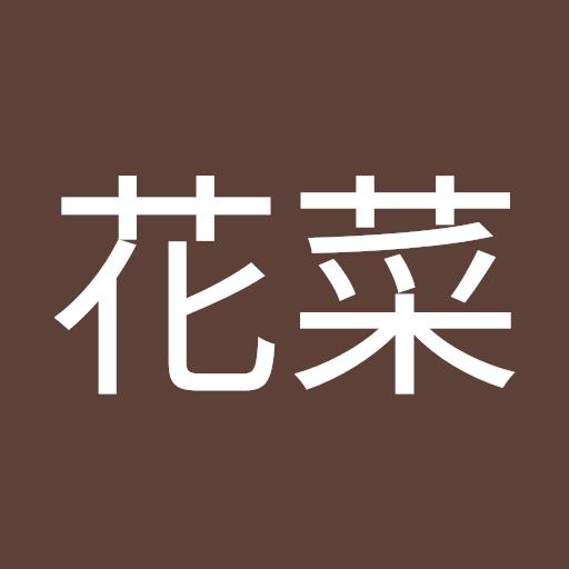 アプリ ダウンロード 真如苑