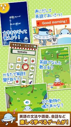 ワオっち!イングリッシュスクール!キッズ英語を楽しく学ぼう!のおすすめ画像3