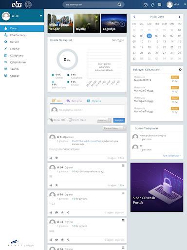 EBA  Screenshots 18