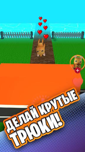 Simbachka Run apktreat screenshots 2