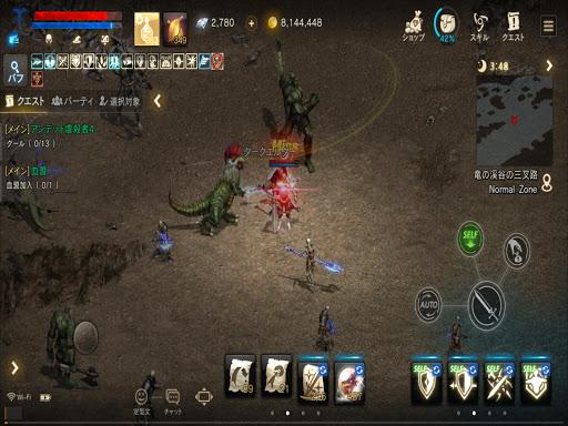 Lineage M(u30eau30cdu30fcu30b8u30e5M) screenshots 8