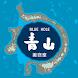 ブルーホール青山美容室の公式アプリ