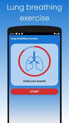肺呼吸運動のおすすめ画像1