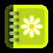 myGrow - Androidアプリ
