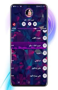 أجمل اغاني ردح - ساجدة عبيد | 2021 بدون انترنت