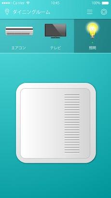 IoT D-roomのおすすめ画像5