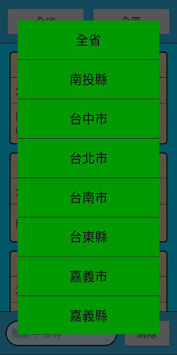 u53e3u7f69u627eu627eu627e  screenshots 4