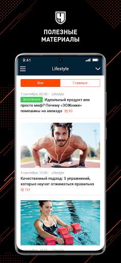 Championat - sports news, match results 5.0.110 Screenshots 5