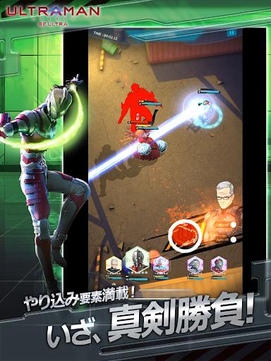 ULTRAMANuff1aBE ULTRA android2mod screenshots 10