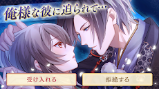 イケメン源氏伝 あやかし恋えにし 恋愛ゲームのおすすめ画像1