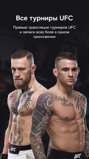 Wink - TV, movies, TV series, UFC 1.32.1 Screenshots 9