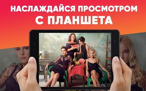 Сериалы HD – смотреть киносериалы онлайн бесплатно 4