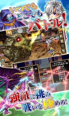 [Premium]RPGフェアリーエレメンツ - KEMCOのおすすめ画像5