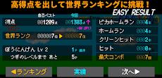 魔球-san: カジュアル バッティング ゲームのおすすめ画像4