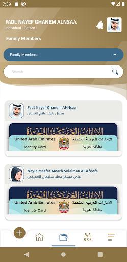 ICA UAE Smart android2mod screenshots 4