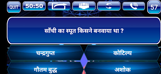 KBC Quiz App 2021 Offline Hindi And English 1.4.1 screenshots 3