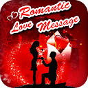 Romantic Lovely Messages - Tips
